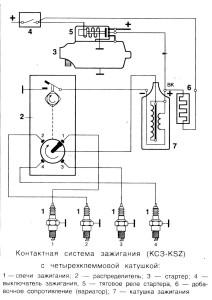 kontaktnaya sistema 212x300 - Схема контактной системы зажигания