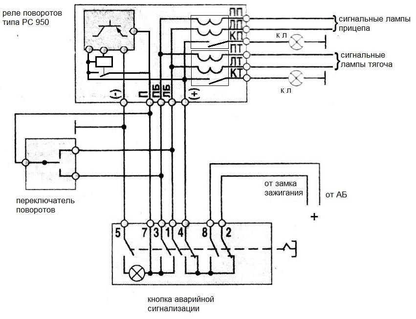 Маз генератор схема подключения фото 714